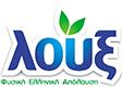 loux-logo